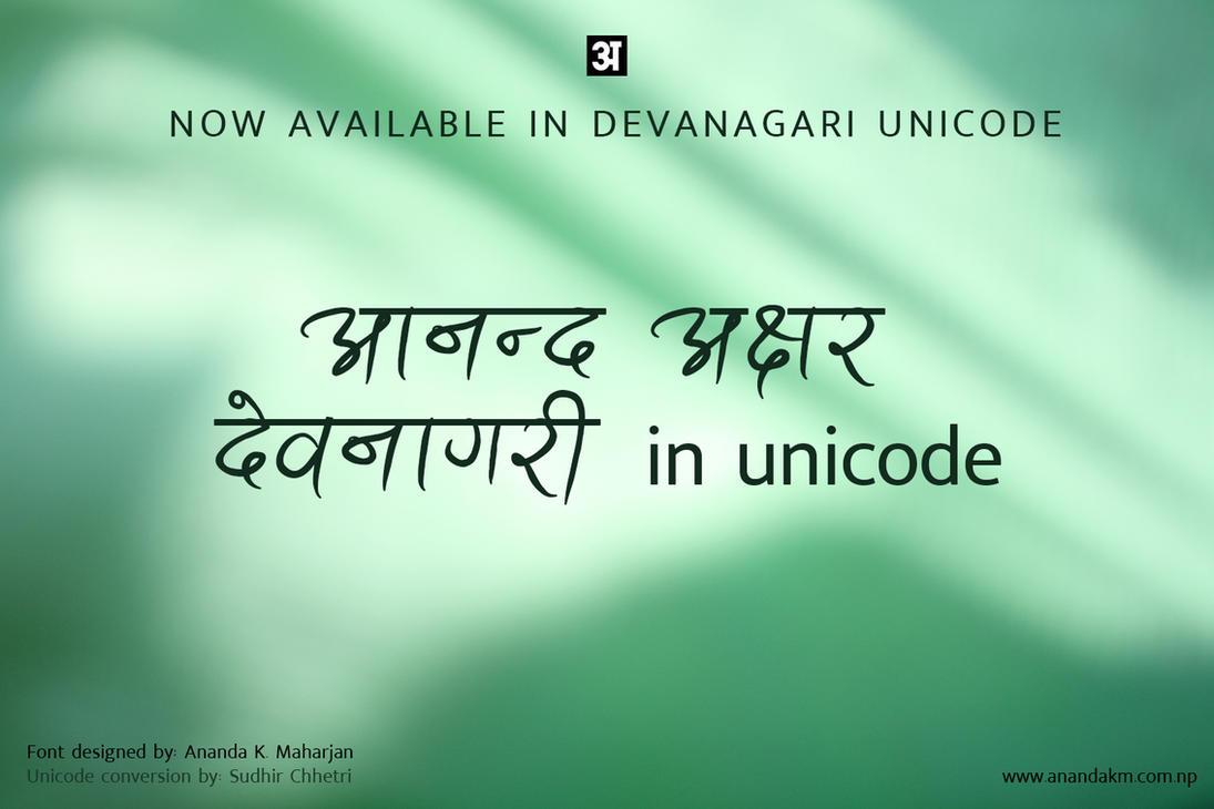 Ananda Akchyar Devanagari unicode by lalitkala
