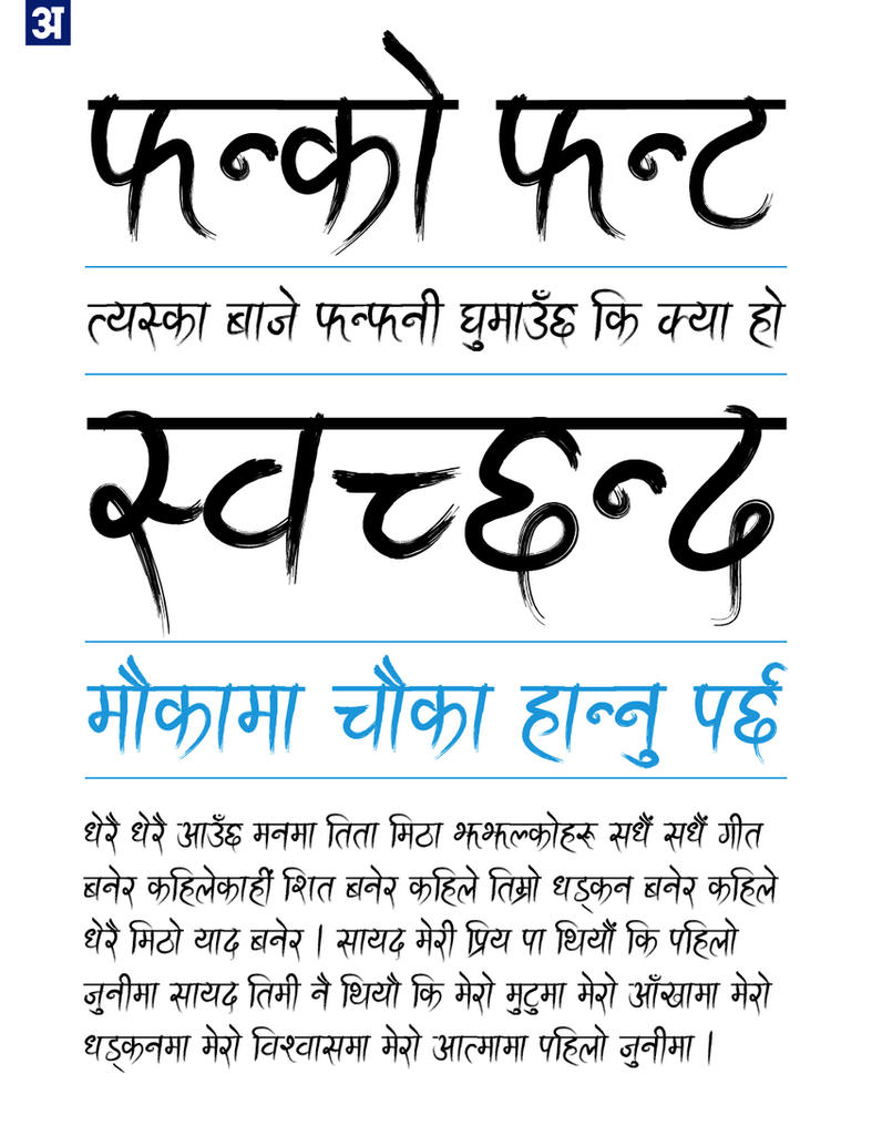 Ananda Fanko Brush Devanagari handwriting font FRE by lalitkala