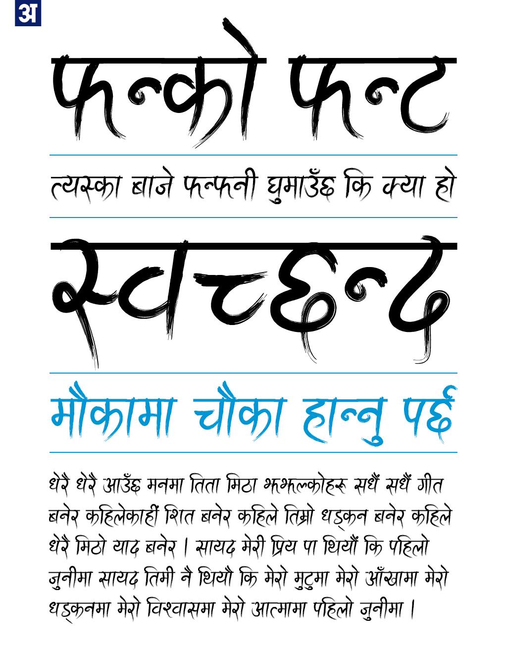 Devanagari Handwriting Ananda Fanko Brush Dev...