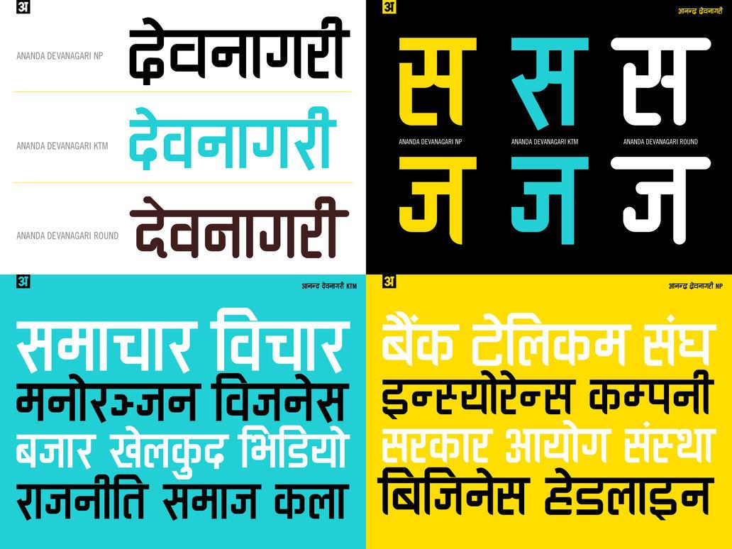 Ananda Devanagari Font - 3 styles FREE by lalitkala