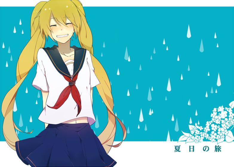 Questioning [Fem!Naruto Uzumaki x Male!Reader][AU] by
