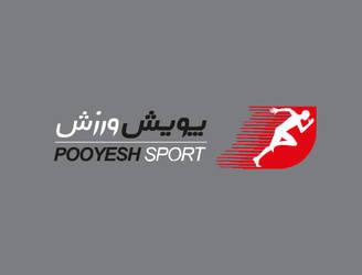 PoyeshSport Run Logo Intro