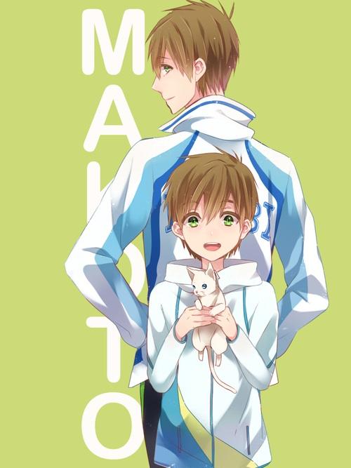 Makoto X Reader Baby Daddy