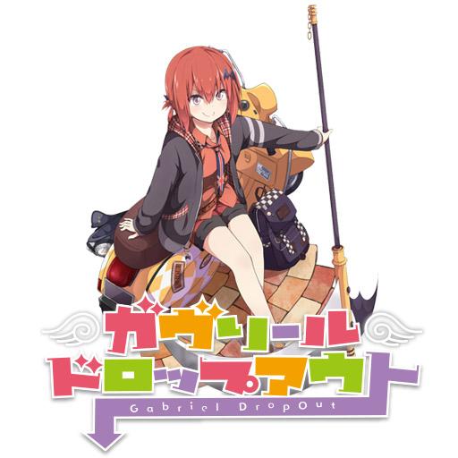 Gabriel DropOut Anime Icon by renazs by renazs