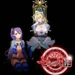 Seven Mortal Sins Anime Icon