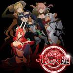 Seven Mortal Sins v2 Anime Icon