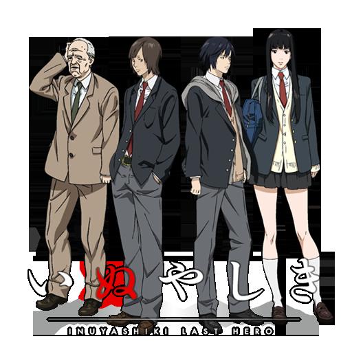 Personajes Inuyashiki