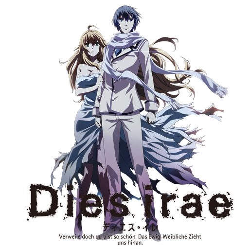Dies Irae Anime Icon By Renazs