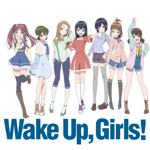 """Képtalálat a következőre: """"Wake Up, Girls! ico"""""""