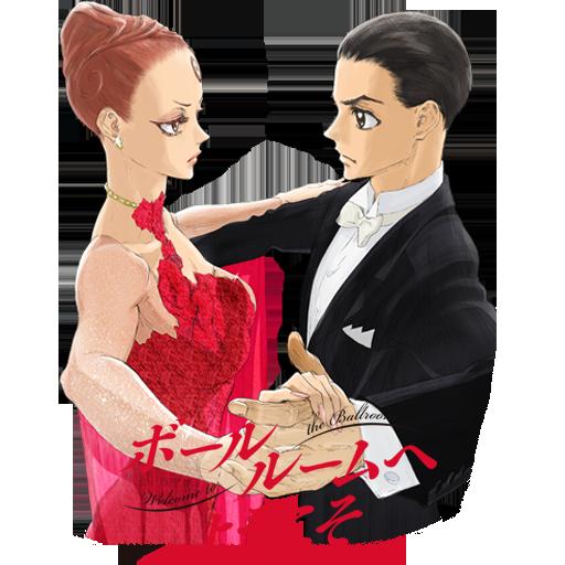 Ballroom e Youkoso v2 by renazs