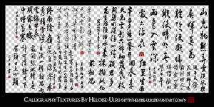 Calligraphy Textures(PNGs)*8
