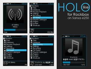 HOLOlike for Rockbox