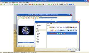 XnView Toolbar Winstripe Style by xhdz