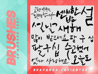 Brushes 019 //  Korean Text by BEAPANDA
