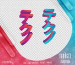 Renders 301 // Japanese Text Pngs