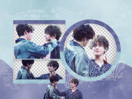 Pack Png 2513 // Taekook (BTS) (5th Muster Seoul)