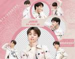 Pack Png 2646 // Jimin (BTS) (Japan Fanclub)
