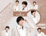 Pack Png 2649 // V (BTS) (Japan Fanclub)