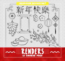 RENDERS // Chinese Pngs