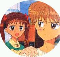 Sana + Akito 4 EVUR
