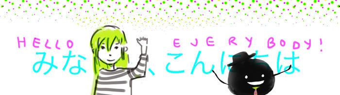 Hello Everybody ! by yakkingyetis