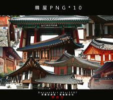 PNG PACK #1 10P