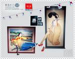 PngPack #15 korea by ahui1107