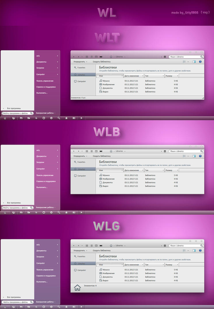 WI Theme for Win7