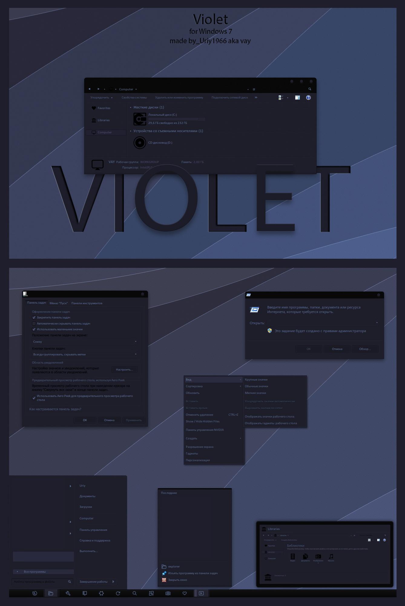 Violet by Uriy1966