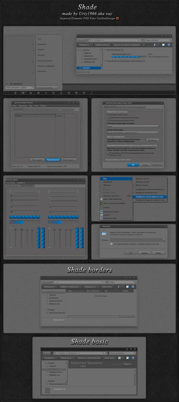 Gray mode minimal theme for Win8/8.1