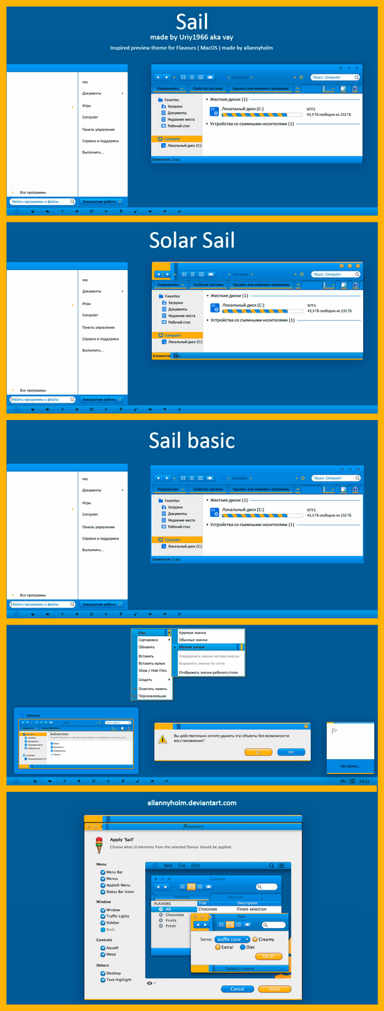 Sail theme for Win7