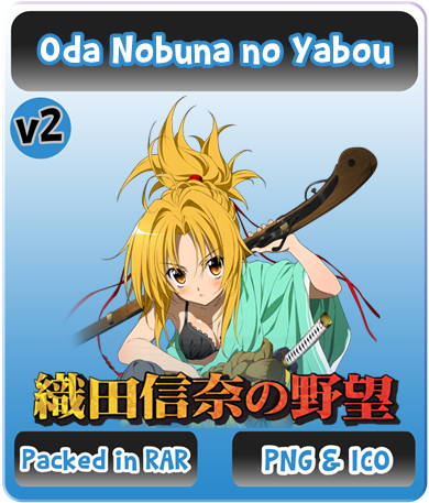 Oda nobuna no yabou episode 9 english sub hd - animesubhd