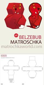 Blank Matroschka Template by Matroschka