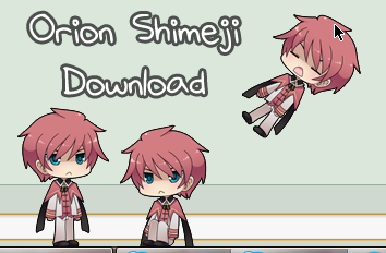 Anima Solus: Orion Shimeji by Stormgale
