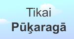Pukaraga banner by taytel