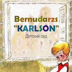 Karlson by taytel