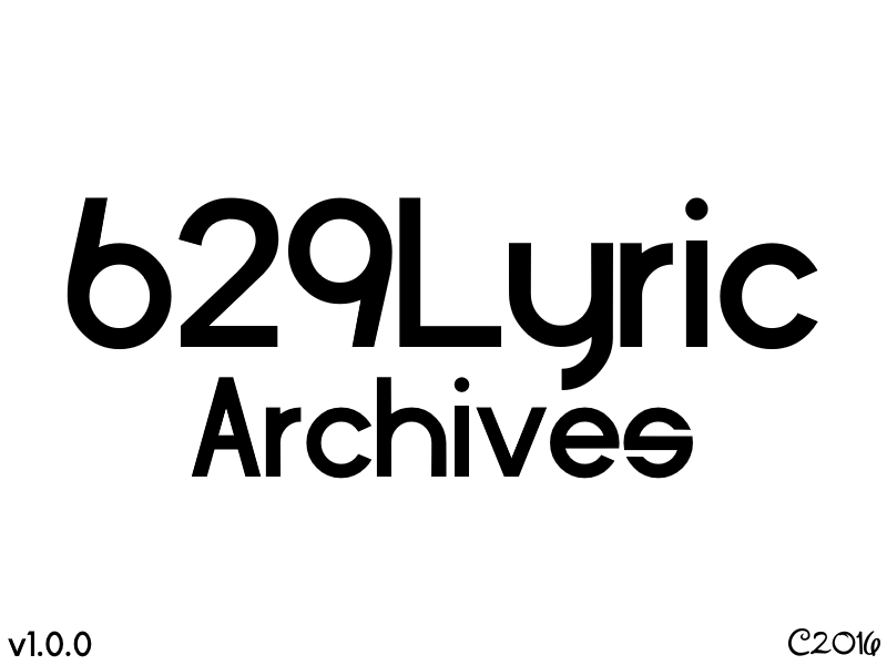 629lyric Archives V 1 0 0 By Cataarchive On Deviantart