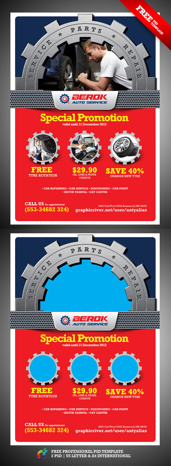 FREE Prewel Auto Service Flyer PSD Template by antyalias