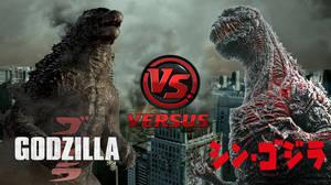 Godzilla 2014 vs. Shin Gojira by JapaneseGodzilla1954