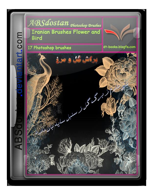 Iranian Brush  Flower and Bird