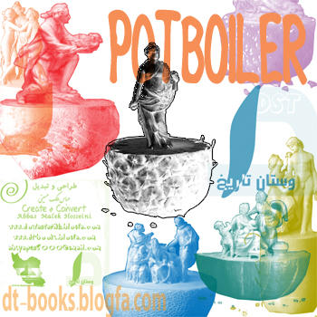 The POTBOILER Brushes by absdostan