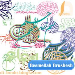 40 Besmellah brushes-Pack 2