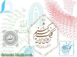 mixed islamic brush
