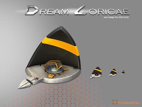 Dream loricae_magic stove by bingxueling