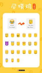Long-face emoji