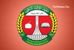 Maahad Raudhah Al Nazirin Jerimbong (Logo)