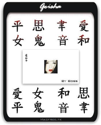 Geisha icons - wallpaper pack by Macfree