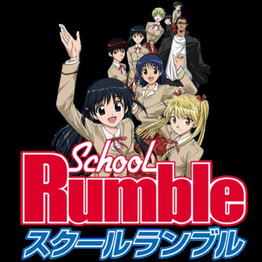 """Képtalálat a következőre: """"School Rumble png"""""""