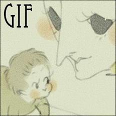Uhu and Solaa (Animation)