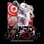 [.ICO] Deadman Wonderland